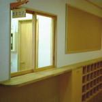 フロントホール3